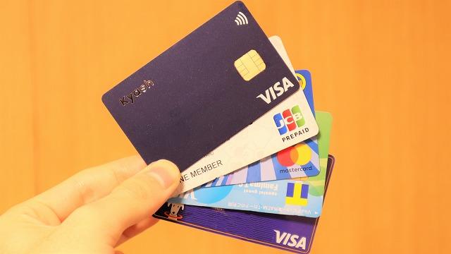 カード集合モザイク
