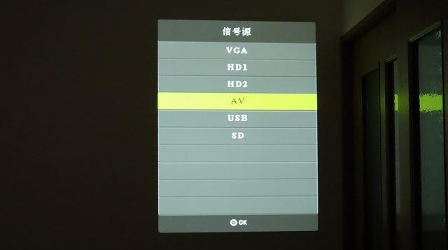 VANKYO V630 入力切替