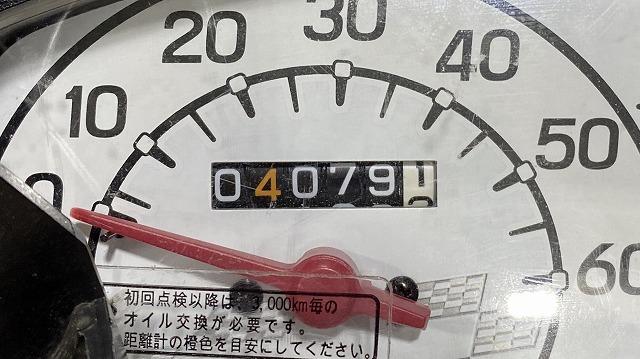 アドレスV50 走行距離